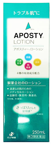 【第3類医薬品】【ポイント10倍】 ゼリア新薬 アポスティー ローション (250mL) にきび・肌の殺菌に ツルハドラッグ