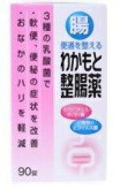 【◇】 わかもと製薬 わかもと整腸薬 (90錠) 【指定医薬部外品】 ツルハドラッグ