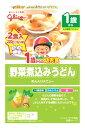 グリコ アイクレオ 1歳からの幼児食 野菜煮込みうどん ベビーフード (2食入) ツルハドラッグ ※軽減税率対象商品