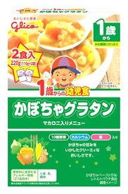 グリコ アイクレオ 1歳からの幼児食 かぼちゃグラタン ベビーフード (2食入) ツルハドラッグ ※軽減税率対象商品