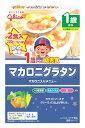 グリコ アイクレオ 1歳からの幼児食 マカロニグラタン ベビーフード (2食入) ツルハドラッグ ※軽減税率対象商品