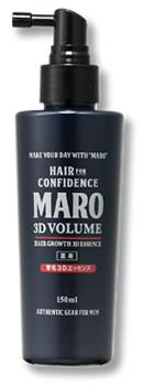 ストーリア MARO マーロ 薬用育毛 3Dエッセンス (150mL) 【医薬部外品】 ツルハドラッグ