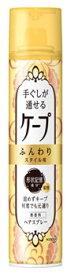 花王 ケープ 手ぐしが通せるケープ ふんわりスタイル用 無香料 (140g) ヘアスプレー 【kao1610T】 ツルハドラッグ