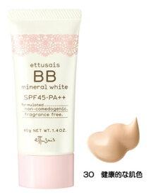 エテュセ ettusais BBミネラルホワイト 30 健康的な肌色 SPF45 PA++ (40g)