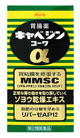【第2類医薬品】興和新薬 キャベジンコーワα (200錠) 胃腸薬 ツルハドラッグ