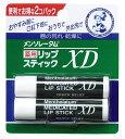 ロート製薬 メンソレータム 薬用 リップスティック XD (4.0g×2コパック) 【医薬部外品】 リップクリーム ツ…