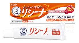 【第(2)類医薬品】ロート製薬 メンソレータム リシーナ 軟膏 (15g) ツルハドラッグ