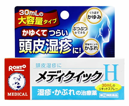 【第(2)類医薬品】ロート製薬 メンソレータム メディクイックH (30mL) 【セルフメディケーション税制対象商品】 ツルハドラッグ