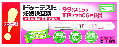【第2類医薬品】ハピコム ドゥーテスト・hCG (2回用) 妊娠検査薬 【送料無料】 【smtb-s】