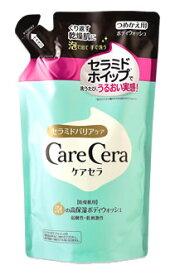 ロート製薬 ケアセラ 泡の高保湿 ボディウォッシュ ピュアフローラルの香り つめかえ用 (350mL) 詰め替え用 セラミド ツルハドラッグ