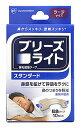 グラクソ・スミスクライン ブリーズライト スタンダード 肌色 ラージ (10枚入) 鼻孔拡張テープ ツルハドラッグ