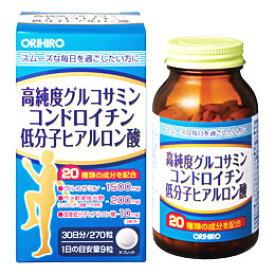 オリヒロ 高純度 グルコサミン コンドロイチン 低分子ヒアルロン酸 (270粒) 30日分 ツルハドラッグ ※軽減税率対象商品