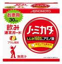 味の素 飲み速攻ガード ノ・ミカタ アミノ酸サプリメント お徳用 (30本入) ノミカタ / ノ・ミカタ / アミノ酸 ツルハドラッグ