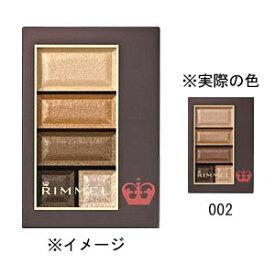 RIMMEL リンメル ショコラスウィート アイズ 002 アーモンドショコラ アイカラー (4.6g) ツルハドラッグ