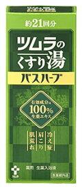 ツムラ ツムラのくすり湯 バスハーブ 約21回分 (210mL) 【医薬部外品】 ツルハドラッグ