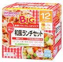 和光堂 ビッグサイズの栄養マルシェ 和風ランチセット 鶏おこわ すき焼き風煮込み 12ヶ月頃〜 (110g+80g) ベビーフード セット ツルハドラッグ