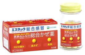 【第(2)類医薬品】エスエス製薬 エスタック総合感冒 (100錠) 風邪薬 ツルハドラッグ