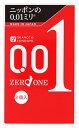 【ポイント2倍】 【即納】 【☆】 オカモト ゼロワン 001 (3個入) コンドーム 0.01mm ツルハドラッグ