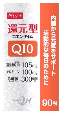 エムズワン 還元型 コエンザイムQ10 (90粒) 【送料無料】 【smtb-s】 ツルハドラッグ