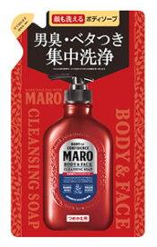 ストーリア MARO マーロ 全身用クレンジングソープ つめかえ用 (380mL) 詰め替え用 ボディソープ 洗顔料 ツルハドラッグ