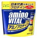 味の素 アミノバイタル アミノプロテイン レモン味 無脂肪 (4.3g×30本入) アミノ酸 【送料無料】 【smtb-s】 ツルハドラッグ