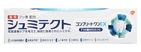 グラクソ・スミスクライン 薬用ハミガキ シュミテクト コンプリートワンEX (90g) 【医薬部外品】 ツルハドラッグ