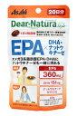 アサヒ ディアナチュラ スタイル EPA×DHA ナットウキナーゼ 20日分 (80粒) ツルハドラッグ ※軽減税率対象商品