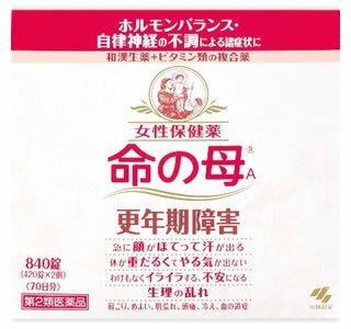 【第2類医薬品】小林製薬 女性保健薬 命の母A 70日分 (840錠) 【送料無料】 【smtb-s】