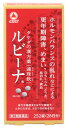 【第2類医薬品】【ポイント10倍】 武田薬品 タケダ ルビーナ (252錠) タケダの漢方薬 連珠飲 更年期障害 めまい 【送料無料】 【smtb-s】 ツルハドラッグ ランキングお取り寄せ
