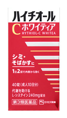 【第3類医薬品】エスエス製薬 ハイチオールC ホワイティア (40錠) しみ・そばかすに ツルハドラッグ