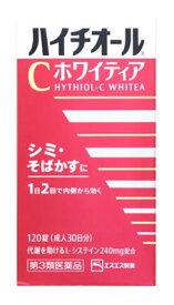 【第3類医薬品】エスエス製薬 ハイチオールC ホワイティア (120錠) しみ・そばかすに ツルハドラッグ