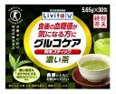 【特売】 大正製薬 グルコケア 粉末スティック 濃い茶 (30包) 特定保健用食品 トクホ ツルハドラッグ