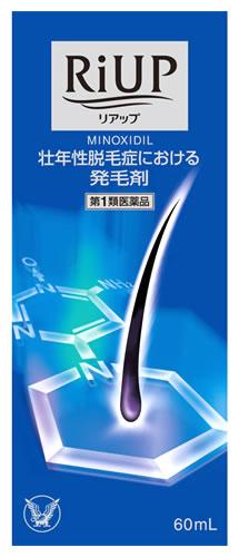 【第1類医薬品】大正製薬 リアップ (60mL) 壮年性脱毛症 発毛剤 ツルハドラッグ