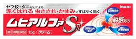 【第(2)類医薬品】池田模範堂 ムヒアルファS2 ムヒアルファSII (15g) ムヒ ツルハドラッグ