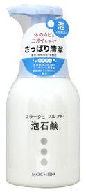 持田ヘルスケア コラージュフルフル 泡石鹸 (300mL) 【医薬部外品】 ツルハドラッグ