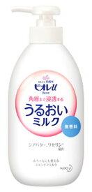 花王 ビオレu 角層まで浸透する うるおいミルク 無香料 (300mL) 保湿乳液 全身用 ボディミルク 【kao_hit】【b03】 【kao6mp4h56】 【kao1610T】 ツルハドラッグ