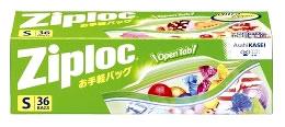 旭化成 ジップロック お手軽バッグ S (36枚) 食品保存袋 ツルハドラッグ