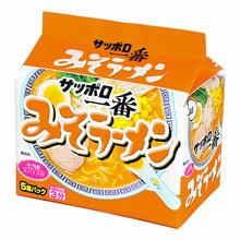 サンヨー食品 サッポロ一番 みそラーメン (5個パック) 味噌 ツルハドラッグ