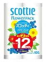 日本製紙 クレシア スコッティ フラワーパック 2倍巻き シングル (6ロール) トイレットペーパー ツルハドラッグ