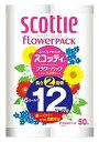 日本製紙 クレシア スコッティ フラワーパック 2倍巻き ダブル (6ロール) トイレットペーパー ツルハドラッグ