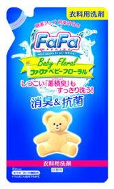 NSファーファ・ジャパン ファーファ 液体洗剤 ベビーフローラルの香り つめかえ用 (810mL) 詰め替え用 ツルハドラッグ