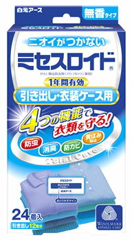 白元アース ミセスロイド 引き出し・衣装ケース用 1年間有効 無香タイプ (24個入) 防虫剤 ツルハドラッグ