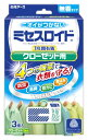 白元アース ミセスロイド クローゼット用 1年間有効 無香タイプ (3個入) 防虫剤 ツルハドラッグ