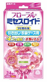 白元アース フローラル ミセスロイド 引き出し・衣装ケース用 1年間有効 フローラルブーケの香り (24個入) 防虫剤 ツルハドラッグ