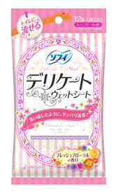 ユニチャーム ソフィ デリケートウェットシート フローラルの香り (6枚入×2コ) トイレに流せる ツルハドラッグ
