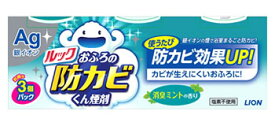 ライオン ルック おふろの防カビくん煙剤 消臭ミントの香り (5g×3個) 浴室用カビ防止剤 ツルハドラッグ