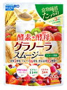 【即納】 【◇】 62%OFF スーパーアウトレット オリヒロ 酵素+酵母 グラノーラスムージー ココナッツ風味 グ…