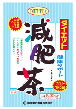 山本漢方 ダイエット 減肥茶 (5g×32包) ノンカフェイン ブレンド茶 ツルハドラッグ