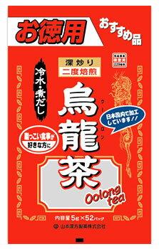 山本漢方 お徳用 烏龍茶 (5g×52包) 冷水・煮だし ティーバッグ ウーロン茶 ツルハドラッグ