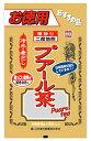 山本漢方 お徳用 プアール茶 (5g×52包) 冷水・煮だし ティーバッグ ツルハドラッグ